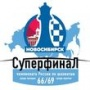 Russian Championship Superfinal